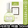 [THS���]������ ��ǰ 50ml-NO.2 �����������/011641