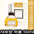 [THS���]������ ��ǰ 50ml-NO.5 �������̵帲/011644