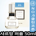 [THS���]������ ��ǰ 50ml-NO.6 Ŭ����ư/011645