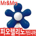 [Mr&Mrs]�̽��;ع̼��� �ǿ������� ����Ͼ� ġ�ڲ� ���/012088/�ڵ����������