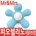 [Mr&Mrs]�̽��;ع̼��� �ǿ������� �������긮�� ����Ʈ���/012089/�ڵ����������