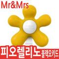 [Mr&Mrs]�̽��;ع̼��� �ǿ������� �?��Ű�� ���ο�/012090/�ڵ����������