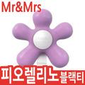 [Mr&Mrs]�̽��;ع̼��� �ǿ������� �?Ƽ ���϶�/012091/�ڵ����������