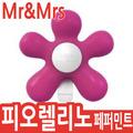 [Mr&Mrs]�̽��;ع̼��� �ǿ������� ���Ĺ�Ʈ ���/012092/�ڵ����������