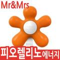 [Mr&Mrs]�̽��;ع̼��� �ǿ������� ������ ������/012093/�ڵ����������