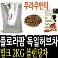 [KJ]���Ϲ�ũ �?�� ���Ƽ 2kg Ǫ��쿣012324