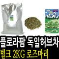 [KJ]���Ϲ�ũ ������ ���Ƽ 2kg �����012333