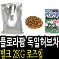 [KJ]���Ϲ�ũ ������ ���Ƽ 2kg ������012334
