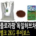 [KJ]���Ϲ�ũ ������ ���Ƽ 2kg ���̺���012335