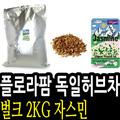[KJ]���Ϲ�ũ ������ ���Ƽ 2kg ��012336