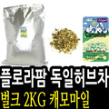 [KJ]���Ϲ�ũ ������ ���Ƽ 2kg ij����012337