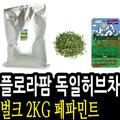 [KJ]���Ϲ�ũ ������ ���Ƽ 2kg ���Ĺ�Ʈ012338