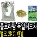 [KJ]���Ϲ�ũ ������ ���Ƽ 2kg ���012339