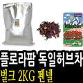[KJ]���Ϲ�ũ ������ ���Ƽ 2kg ����Ŀ��012340